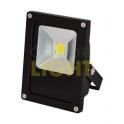 LED svítidlo DAISY MCOB 10W CW (700lm)