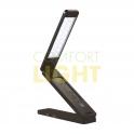 USB LED multifunkční stolní LED lampička - černá